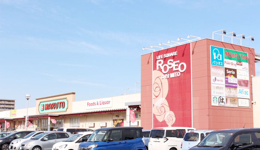 ロゼオ水戸店